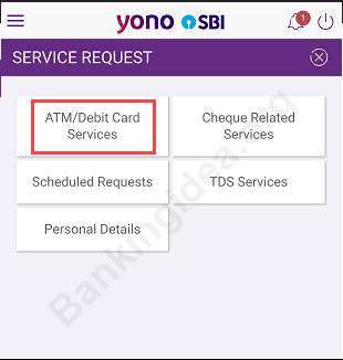 SBI YONO activate ATM Debit card