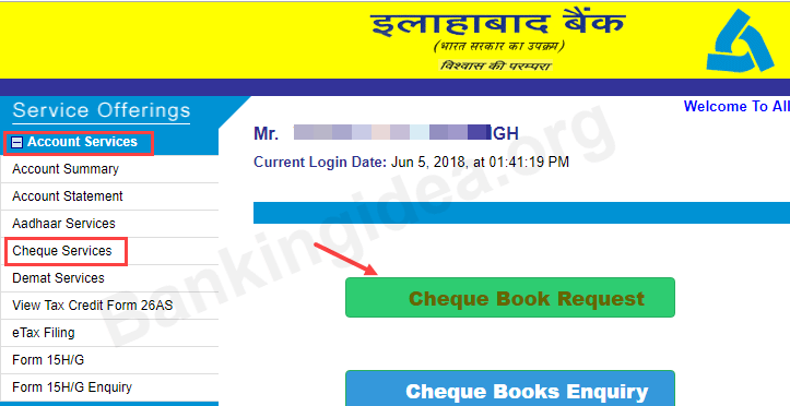 Allahabad bank Cheque Book request online