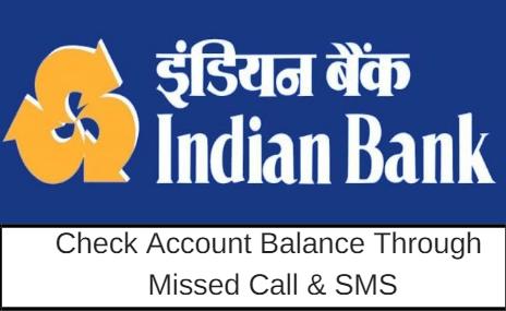 united bank of india account balance check through miss call