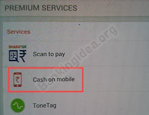 Withdraw Cash Without ATM Card in Bank of Baroda