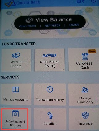 Canara Bank Online Cheque Book Request