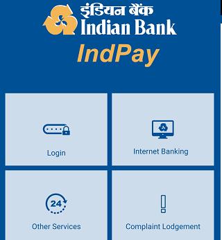 Indian Bank Mobile Banking login
