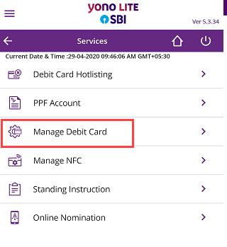 SBI yono lite manage debit card
