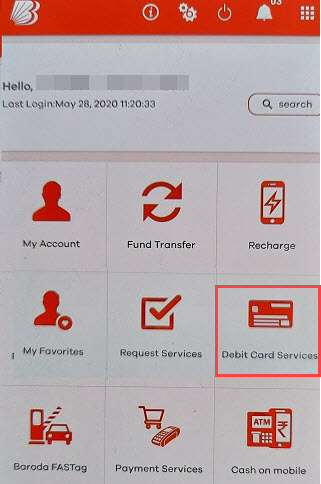 Bank of Baroda Debit card services