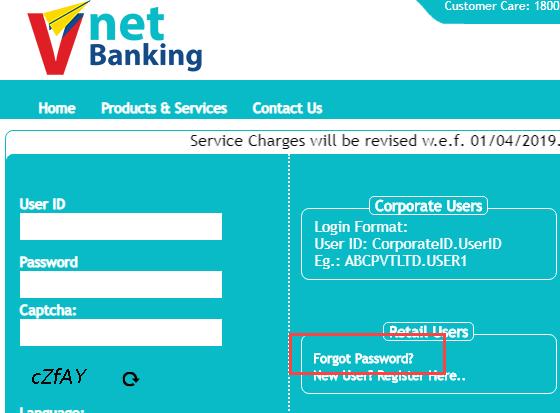 Regenerate Vijaya Bank Internet Banking Login Password & Transaction password