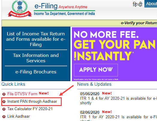 Apply Instant PAN using Aadhaar