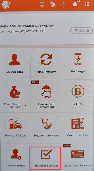 Bank of Baroda request services