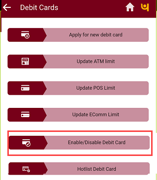 PNB Mobile banking enable/disable debit card