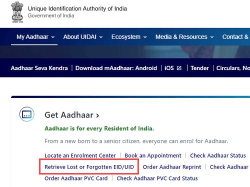 Check Aadhaar Card (UID) Number Online