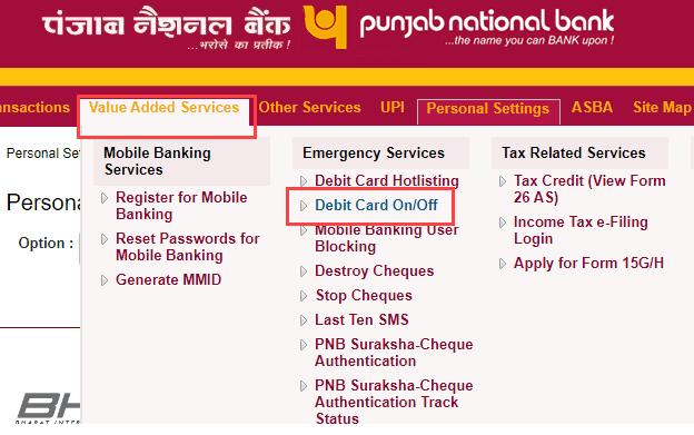 switch on off PNB ATM/Debit card