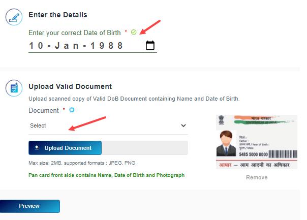 Change/Correct Date of Birth in Aadhaar Card Online