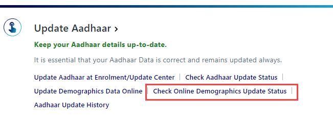 Update Aadhaar Card Name Online