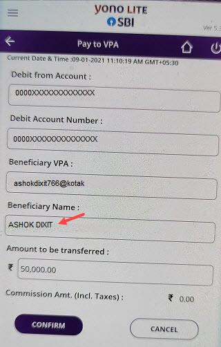 SBI UPI Money Transfer through Mobile Banking