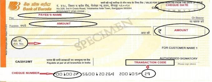 Bank of Baroda positive Pay