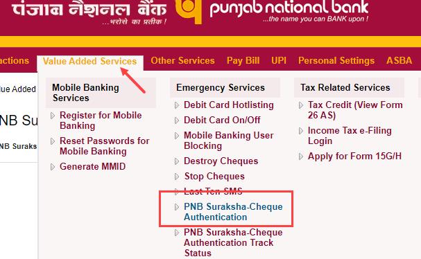 PNB Suraksha Cheque Authentication